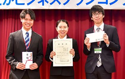 【専修大】経営学部・馬塲杉夫ゼミがアイデア部門奨励賞
