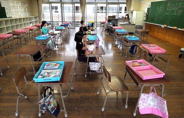 北九州市の小学校