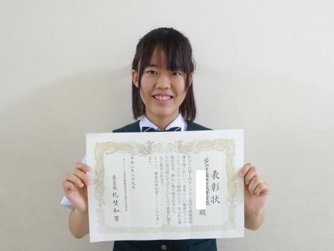 第1回オンライン高校生模擬裁判選手権にて受賞しました