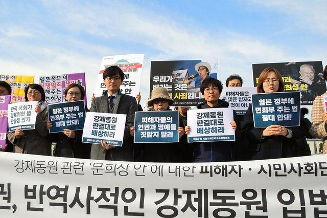 徴用工問題で「解決法案」 (朝日新聞デジタル) - auヘッドライン