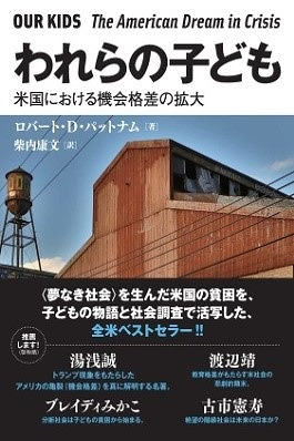関西大学が編集者とつながる交流会 「本問答」を実施!